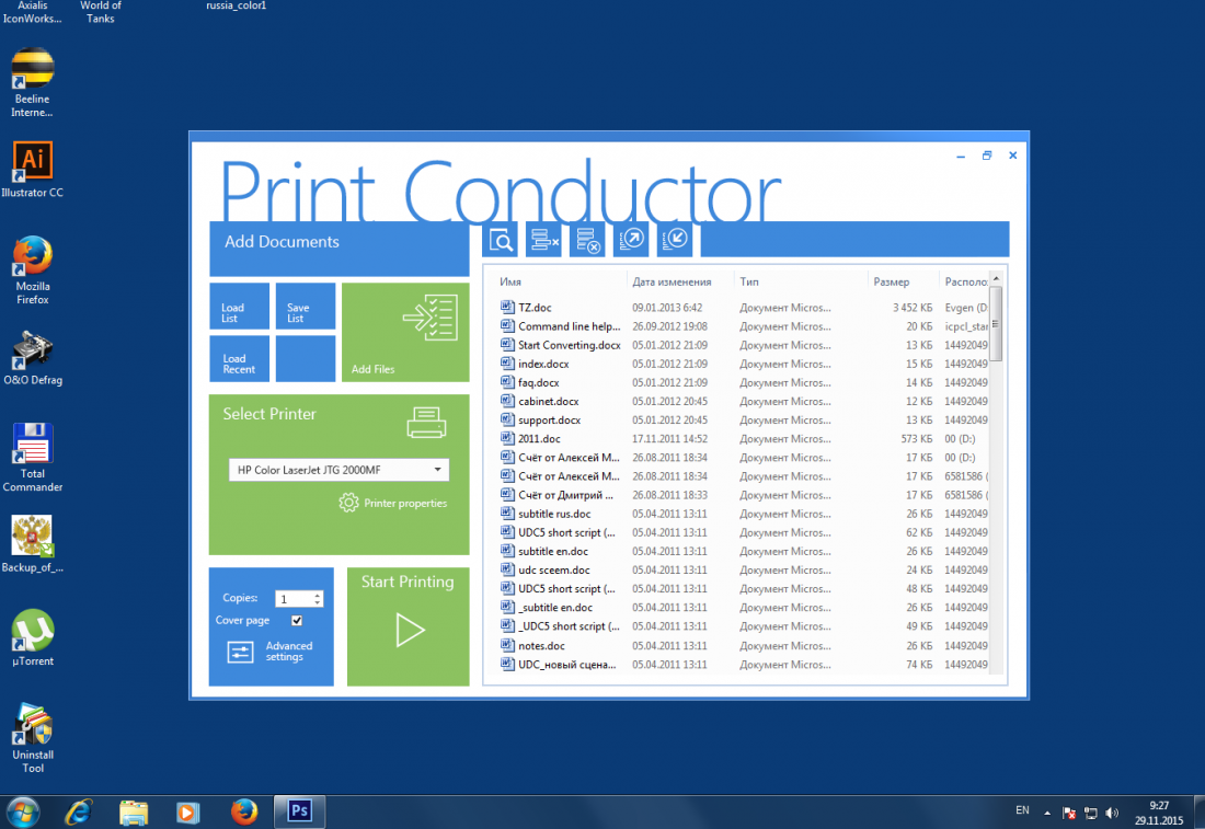 Print Conductor 5.0 interface idea variant 07