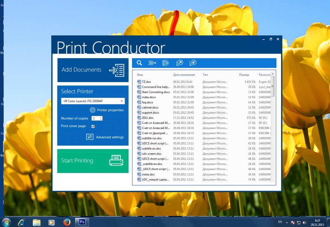 Print Conductor 5.0 interface idea variant 08